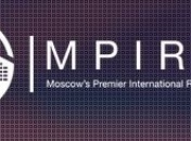 Moscow Property Expo | October
