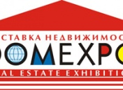 Dom Expo | Moscow | October 17-20 | Stand F6